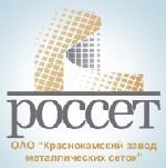 ОАО Краснокамский завод металлических сеток.