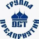 """По решению суда производство на  """"ОСТ-Алко """" остановлено."""