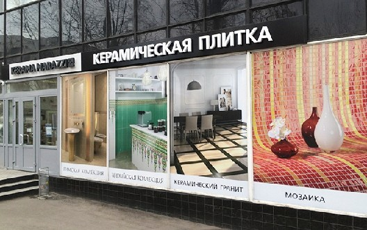 Дешевые магазины тканей в москве где купить ткань недорого