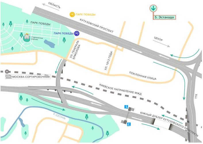 Схема южного дублёра кутузовского проспекта5