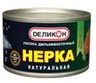"""Натуральная нерка - новый продукт в консервной линейке """"Деликон"""""""