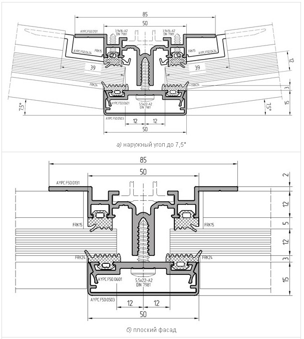 """Система тепло-холодных фасадов alt f50 tx от гк """"алютех"""". //."""