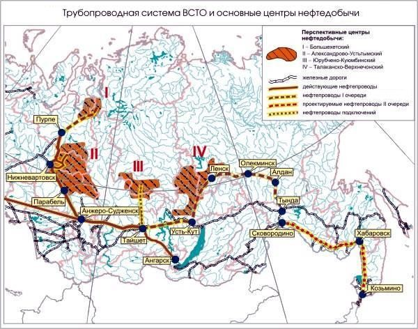 """В Стратегии  """"Транснефти """" до 2020 года предусмотрена реализация нового проекта на юге...  Еже одним донором для ВСТО..."""
