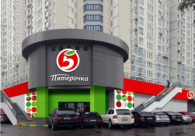 Голикова x5 retail group центральный офис