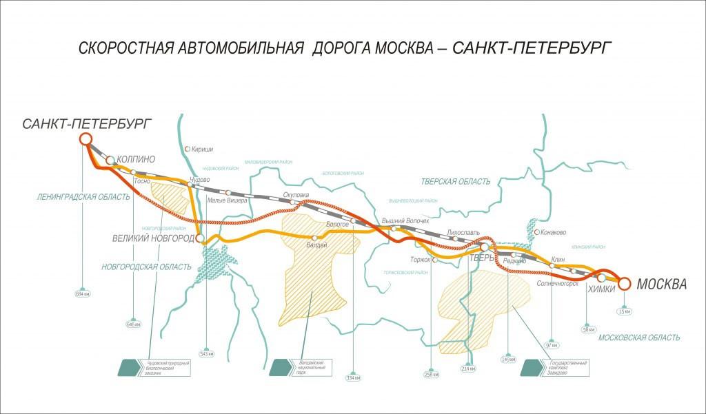 Все о платной трассе М11 МоскваСанктПетербург М11