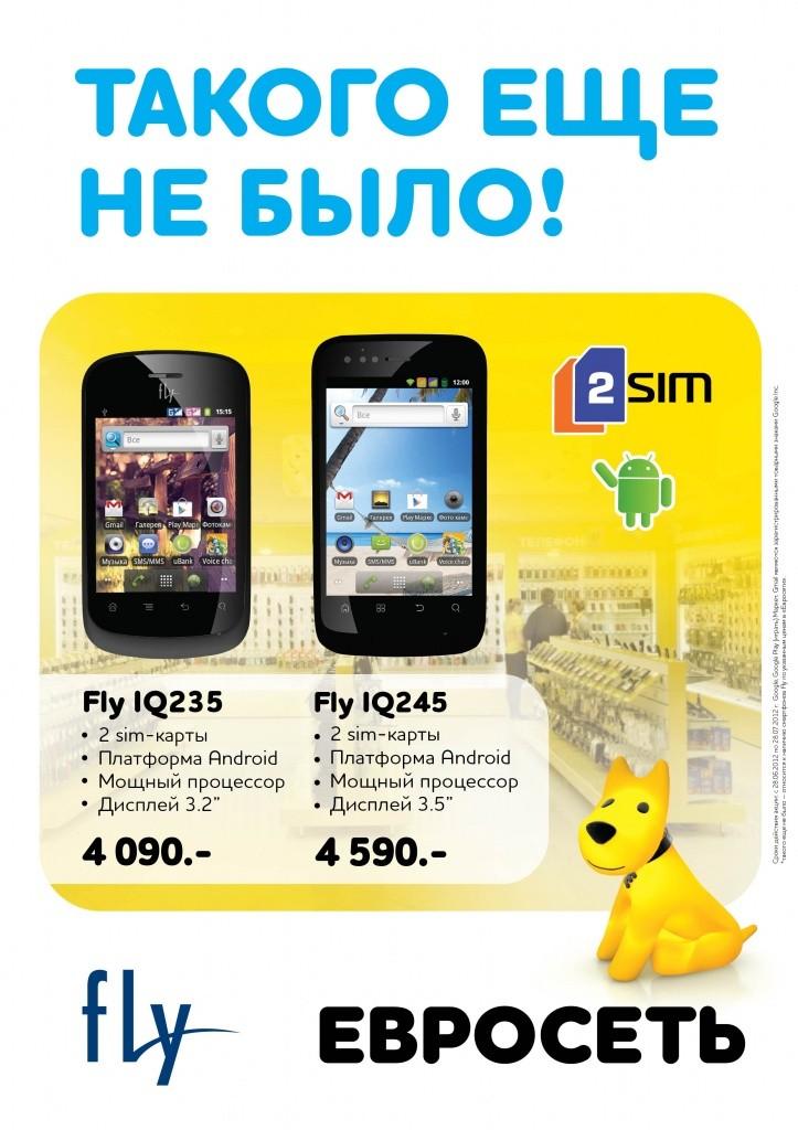 Купить Телефон Андроид Недорого Евросеть